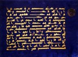 This early Koran is one of its period's most famous, especially because of the parchment's blue color, and the script in gold and verse markers in now-decomposed silver. It is difficult to read the text because the spaces between some of the individual letters and between each word are the same. In order to spread the text uniformly over the page, certain letters were moreover lengthened artificially, a practice called mashq. The Qur'an has variously been ascribed to Iraq, Tunisia, Spain, and Sicily, but several features point to its having been made in Tunisia under the Aghlabids (800-909) or the early Fatimids (909-950).