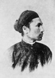 """Emperor Hàm Nghi (born Nguyễn Phúc Ưng Lịch, 22 July 1872 (at the """"Purple Forbidden City"""" of Huế); died 14 January 1943), was the 8th Emperor of the Vietnamese Nguyễn Dynasty. He reigned for only one year (1884 – 1885)."""