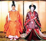 On 10 April 1959, Crown Prince Akihito married Miss Michiko Shoda (born 24 October 1934), the eldest daughter of Mr. Hidesaburo Shoda, the president and later honorary chairman of Nisshin Flour Milling Company. The new Crown Princess was the first commoner to marry into the imperial family. The Emperor and the Empress have three children: HIH The Crown Prince Naruhito (b. 23 February 1960, titled Hiro-no-miya or Prince Hiro);  HIH The Prince Akishino (Fumihito, b. 30 November 1965, titled Aya-no-miya or Prince Aya); and Sayako Kuroda, formerly HIH The Princess Sayako (titled Nori-no-miya or Princess Nori, b. 18 April 1969).