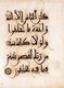 Maghribi is a decorative variant of Kufic script that was developed and mainly used in North Africa (the Maghrib) and Muslim Spain. It is often ornamented with diacritical marks in red, green, blue, or yellow, and with gold, as here. The Koran from which this leaf was taken is further distinguished by its high-quality, pink-tinted paper.